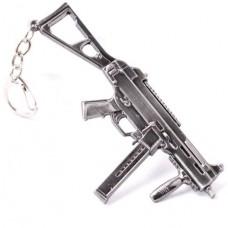 CSGO UMP-45 ANAHTARLIK